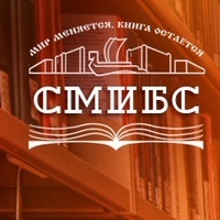 Логотип СМИБС