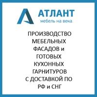 Фотография профиля Романа Ролдугина ВКонтакте