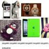 Чехлы для iPhone 5/5s/6+/7+ чехол на айфон