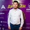 Александр Кораблёв