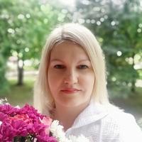 Фотография Натальи Виноградовой ВКонтакте