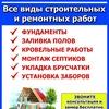 Ugears Smolensk