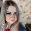 Настёна Титиева