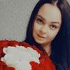 Алеся Нечаева