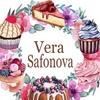 Вера Сафонова