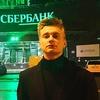Даниил Кулик