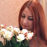 Фотография страницы Ирины Карповой ВКонтакте
