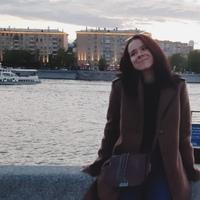 Личная фотография Кристины Воробьевой