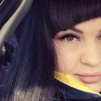 Фотография анкеты Олеси Лосевой ВКонтакте