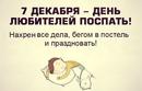 Ангелина Хабарова - Волгоград #17