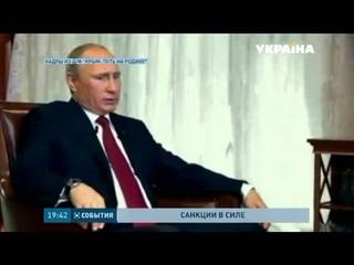 Путин на весь мир признал – российские войска принимали участие в аннексии Крыма