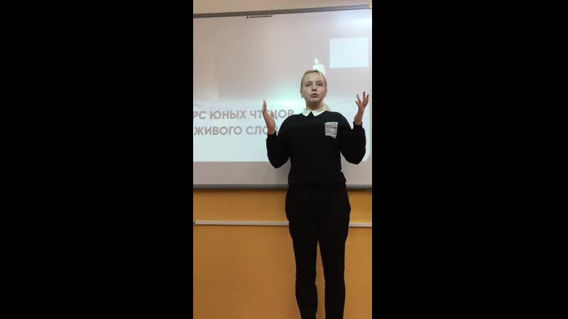 Егоркина Алина