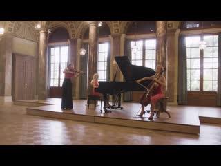 "Ж. Бизе ""Кармен - Фантазия"" для скрипки, виолончели и фортепиано"