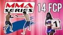 Второй бой с турнира MMA SERIES 14 FCP Бахтовар Юнусов Шахбоз Шарифов Дневник ММА