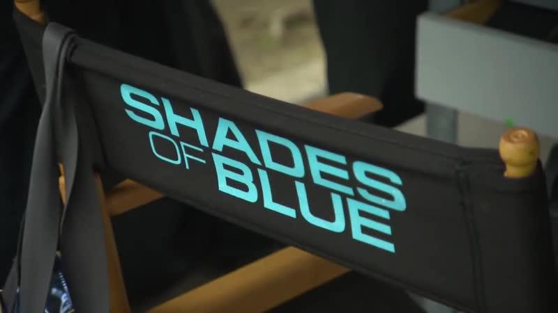 Съёмочная площадка сериала Оттенки Синего