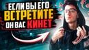 Мошенник Тёма Штерн / TemaShtorm / TemaShterm и как меня кинул паблик Иван Гая. Схемы мошенничества.