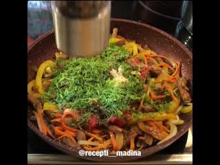 Рисовая лапша с мясом и овощами (ингредиенты указаны в описании видео)