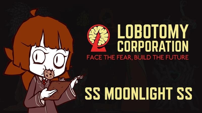 Lobotomy Corporation больше одного дня за стрим фантастика или реальность