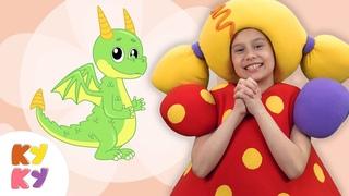 Мой друг Дракон - Кукутики - Песенка мультик для детей малышей