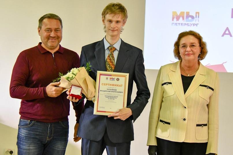 В Санкт-Петербурге наградили лауреатов молодежной премии, изображение №5