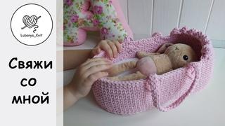 Колыбель для куклы крючком / Crochet doll cradle