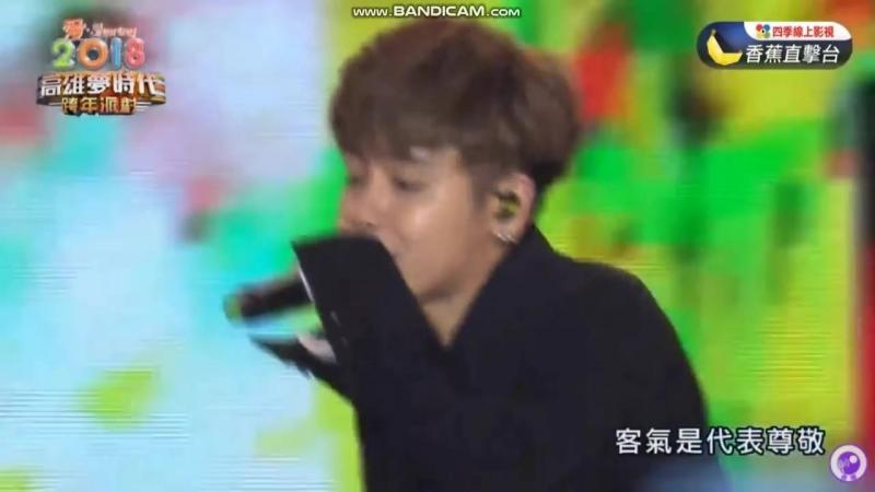 2018 GBOYSWAG 愛Sharing高雄夢時代跨年派對 鼓鼓 嗯哼 可以唷Kaohsiung 2017 12 31