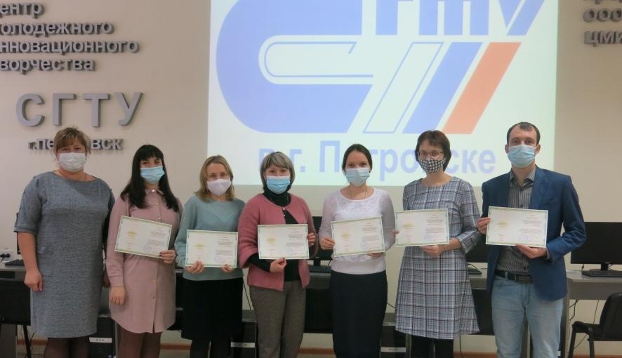 Преподаватели Петровского политеха окончили курсы повышения квалификации