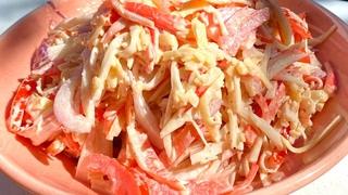 """Салат """"Красное море"""". Салат с крабовыми палочками.  Быстрый и летний салат. Рецепты в гостях у Вани."""