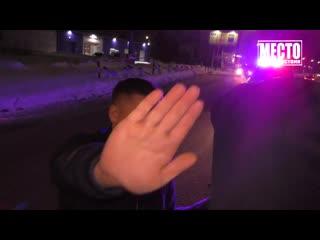 Сводка. Прекратили дело по Фарафонову за нападение на журналиста. Место происшествия