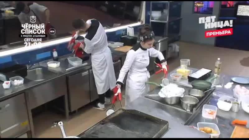 Адская кухня 4 сезон 15 выпуск 25 ноября 2020 Ивлев новое 1 часть