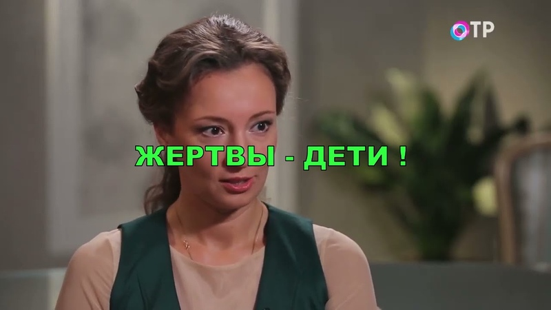 Правда о детях России