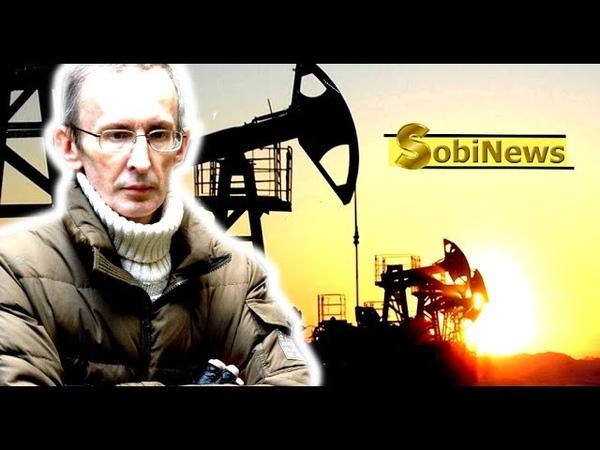 Эль Мюрид Несмиян Дроны и атака на нефть Кто организатор Саудовская Аравия что было SobiNews