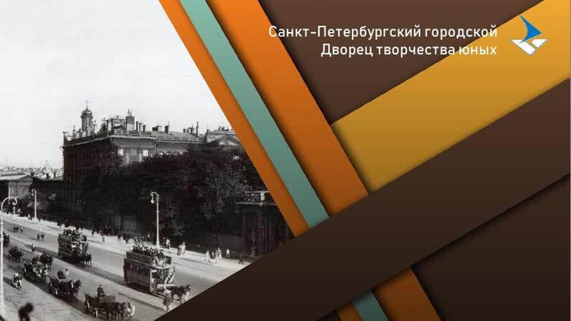 X Форум малых музеев Музей Города в Аничковом дворце 1918 1935 гг