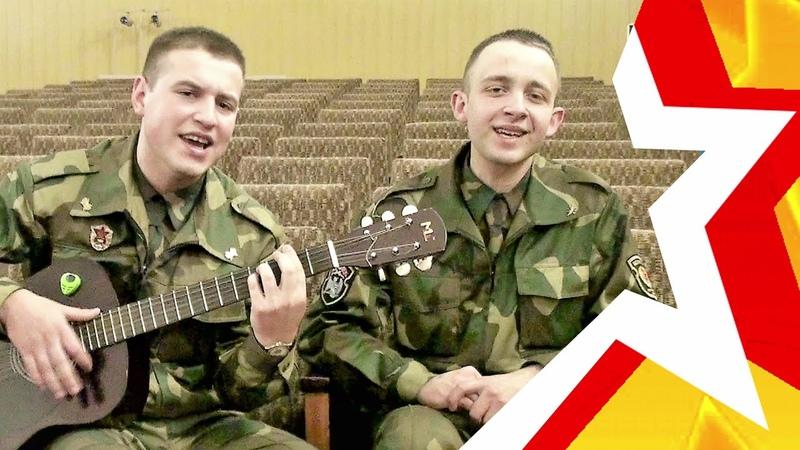 *А зори здесь тихие тихие* солдаты срочники под гитару ДУШЕВНО спели известную песню из кинофильма