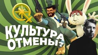 Абсурдная самоцензура и Мор.Отмена Николая Дыбовского