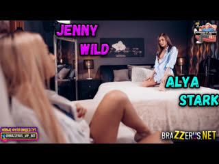[Lesbea] Alya Stark, Jenny Wild - Straight girls lesbian experience