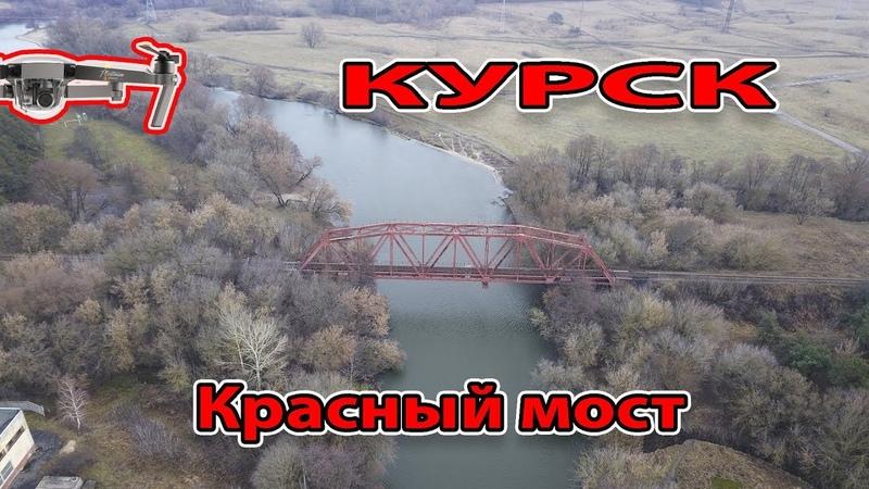 бесплатно раскраски курск красный мост фотосессия методами можно