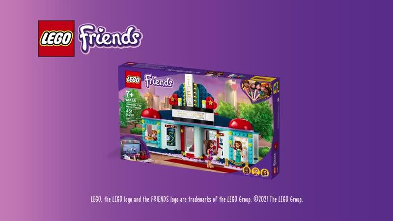 41448 LEGO Friends Кинотеатр Хартлейк Сити