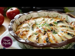 Запеченные Баклажаны по-грузински c Помидорами и Сыром  | Baked Eggplant with Tomatoes and Cheese