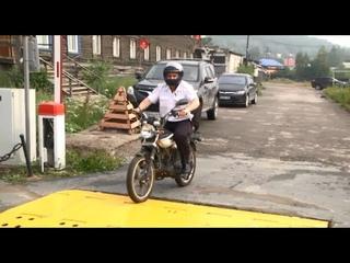 Кому мотоцикл? При покупке транспортного средства будьте внимательны