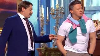 Сын чиновника - Уральские Пельмени - Против Ома нет приема 2019
