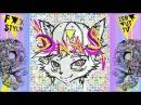 Fox Stylo DNAS