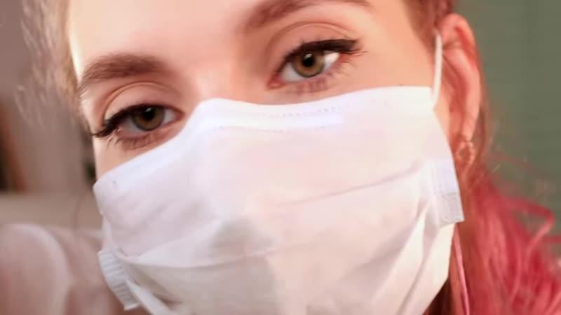 [ASMR Darya Lozhkina RUSSIAN] АСМР Школьный ДОКТОР - твой самый приятный Стоматологический осмотр 🛠 ASMR DOCTOR - MEDICAL EXAM