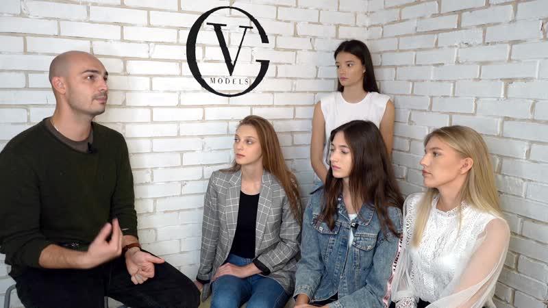 Разговор кастинг директора агентства VGmodels Алексея Рябцева с моделями