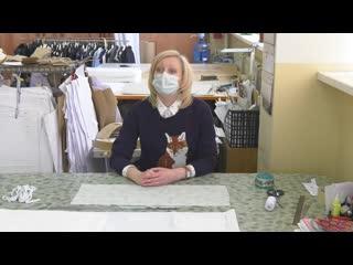 Мастер-класс, как сшить маску, от Курганской швейной фабрики