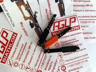 Обзор на алюминиевый магазин МР-61V3 5-пуль с крышкой