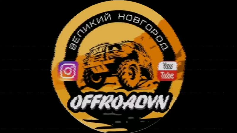 Сломали Утопили Застряли Уазы на вояках Jeep grand cherokee Offroad Великий Новгород Луга Дно mp4