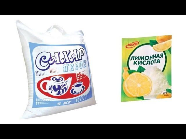 Осаждение золота сахаром и лимонной кислотой Супер результаты