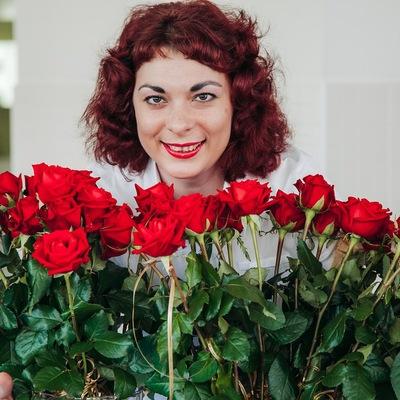 Ирина Ключикова