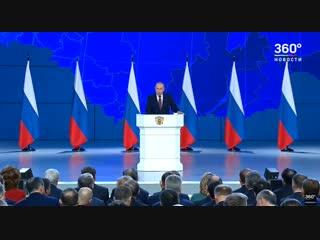 Путин  о выплатах многодетным семьям